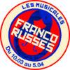 Lzs musicales Franco-Russes du 10.03 au 05.04
